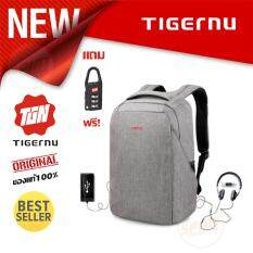 ขาย Tigernu กระเป๋าโน๊ตบุ๊ค กระเป๋าเป้ รุ่น T B3237 ใน Thailand