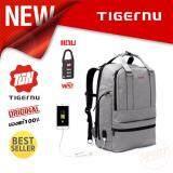ขาย Tigernu กระเป๋าโน๊ตบุ๊ค กระเป๋าเป้ รุ่น T B3243 Tigernu