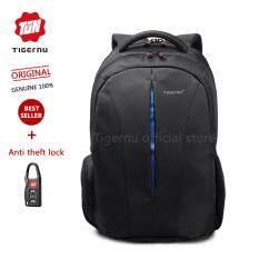 ราคา Tigernu แอนตี้ Thefttravel ผู้ชายผู้หญิงธุรกิจกระเป๋าเป้สำหรับ 12 1 15 6นิ้ว นิ้ว Laptopt B3105 สีดำกับสีน้ำเงิน เป็นต้นฉบับ
