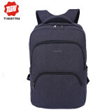 ขาย Tigernu Waterproof Anti Theft Four Tooth Zipper 17 Inches Business Causal Laptop Backpack Fit For 12 1 17 Laptop3189 Black Grey ออนไลน์ ใน จีน