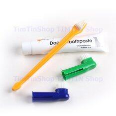 Timtin ยาสีฟันสุนัข รสวานิลา ขนาด 2.5 ออนซ์ พร้อมแปรง 1 ชุด By Timtin.