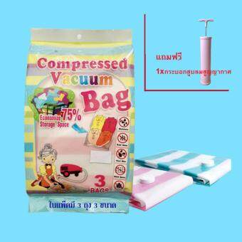 TIPS2KEEPถุงสูญญากาศใช้เก็บเสื้อผ้า/ผ้าห่ม/เครื่องนอนแพ็ค3ขนาดSize XL (size 70*9080*110100*130 cm)(Vacumn Compressed BagX3 size/packSize XL) Free กระบอกสูบสูญญากาศ