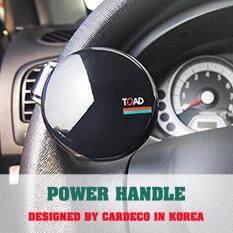 ซื้อ Toad Power Handle มือจับหมุนพวงมาลัยของแท้จากเกาหลี สีดำ ใหม่