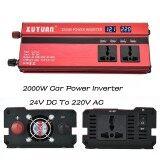 ซื้อ Tools Equipment 2000W Car Power Inverter Converter Dc 24V To Ac 220V 4 Usb Ports Led Charger Intl Unbranded Generic เป็นต้นฉบับ