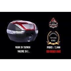 ราคา Top Box Case For Motorcycle E62 By Musashi 38L ออนไลน์