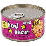 ราคา อาหารแมวกระป๋อง Top Cat รสปลาซาร์ดีนผสมปลาแซลมอนรมควัน 185 กรัม จำนวน 12 กระป๋อง จัดส่งฟรี ใหม่