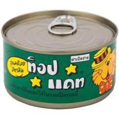 ขาย ซื้อ อาหารแมวกระป๋อง Top Cat รสปลาซาร์ดีนผสมไก่ในแอสปิคเยลลี่ 185 กรัม จำนวน 12 กระป๋อง จัดส่งฟรี