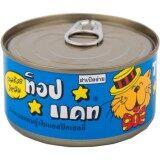 ซื้อ อาหารแมวกระป๋อง Top Cat รสปลาทะเลผสรสมกุ้งในแอสปิคเยลลี่ 185 กรัม จำนวน 12 กระป๋อง จัดส่งฟรี ถูก กรุงเทพมหานคร