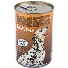 ขาย อาหารสุนัขกระป๋อง Top Dog รสเนื้อไก่กับตับบด 400กรัม จำนวน 12 กระป๋อง จัดส่งฟรี ถูก ใน กรุงเทพมหานคร