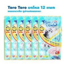 Toro Toro โทโร โทโร่ ขนมครีมแมวเลียปลาทูน่าผสมนมแพะ สีฟ้า (15 g. x 5 ซอง) ยกโหล 12 แพค