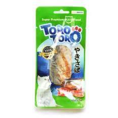 ราคา ขนมแมว Toro Toro ปลาซาบะย่าง สีเขียว 30X12 ซอง เป็นต้นฉบับ