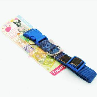 Touchdog Collar ปลอกคอไนลอนสีน้ำเงิน ขนาด XL (43-69X2.5Cm) 1 ชิ้น