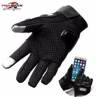 ถุงมือ มอเตอร์ไซร์ รุ่นทัชสกรีน (Touched Screen Gloves) สะดวกทั้งตอนขี่และ ตอนเล่นโทรศัพท์ ไม่ต้องถอดถุงมือมารับโทรศัพท์ - สีดำ/Black จำนวน 1 คู่ Size L