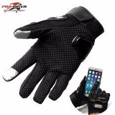 ขาย ถุงมือ มอเตอร์ไซร์ รุ่นทัชสกรีน Touched Screen Gloves สะดวกทั้งตอนขี่ และ ตอนเล่นโทรศัพท์ ไม่ต้องถอดถุงมือมารับโทรศัพท์ สีดำ Black จำนวน 1 คู่ Size M Probiker ใน กรุงเทพมหานคร