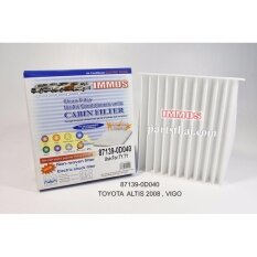 ขาย ไส้กรองแอร์ Toyota Altis 2008 Vigo รหัส 87139 0D040 ใน กรุงเทพมหานคร