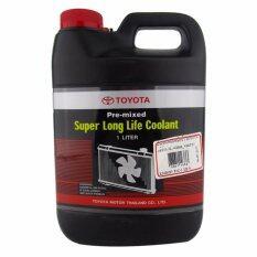 ราคา Toyota น้ำยากันสนิมหม้อน้ำ 1 ลิตร 12 To 12 9 Quarts