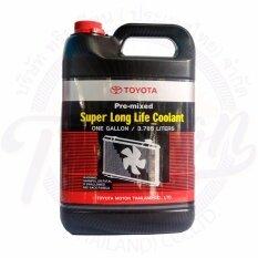 ขาย Toyota Propart น้ำยากันสนิมหม้อน้ำ 3 785 ลิตร ออนไลน์