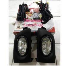 ราคา ไฟตัดหมอก ไฟสปอร์ตไลท์ Civic 01 02 Pr เป็นต้นฉบับ