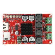 ขาย Tpa3116 2 50W Wireless Bt 4 Audio Receiver Board Stereo Amplifier Module Dc 8 26V With Remote Control Intl Unbranded Generic เป็นต้นฉบับ