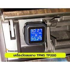 Tpms Tp200 เครื่อง วัดลมยาง รุ่นเสียบที่จุดบุหรี่ ชิพ Freescale Tpms Freescale ถูก ใน กรุงเทพมหานคร