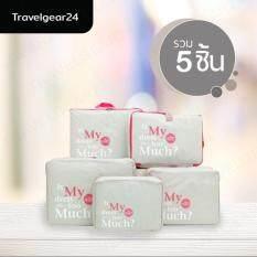 ขาย ซื้อ ออนไลน์ Travelgear24 กระเป๋าจัดระเบียบเสื้อผ้าสำหรับเดินทาง เซ็ท 5 ชิ้น Set 5 Pieces Bag Gray สีเทา