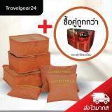 ทบทวน Travelgear24 กระเป๋าจัดระเบียบ เซ็ท 6 ชิ้น สีส้ม และ กระเป๋าจัดระเบียบ กระเป๋าถือ Bag In Bag สีส้ม สำหรับนักเดินทาง Organizing Bag Set 6 Pcs Orange And Bag In Bag Orange Travelgear24