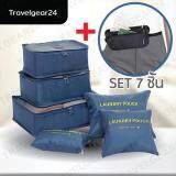 ขาย Travelgear24 กระเป๋าจัดระเบียบเสื้อผ้า สำหรับเดินทาง เซ็ท 6 ชิ้น คู่กระเป๋าคาดเอว Organizing Bag Set 6 Pcs Travel Bag Luggage Waist Bag Navy สีน้ำเงิน กรุงเทพมหานคร