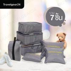 ขาย Travelgear24 กระเป๋าจัดระเบียบ เสื้อผ้า สำหรับเดินทาง เซ็ท 7 ชิ้น คู่ กระเป๋ารองเท้า Organizing Travel Bag Set 7 Pcs And Shoes Bag Grey สีเทา ออนไลน์