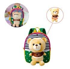 ราคา Travelgear24 กระเป๋าหมี กระเป๋าเป้ เป้เด็ก กระเป๋าหนังสือ กระเป๋าเด็ก กระเป๋าสะพาย สำหรับเด็ก กระเป๋าหมี Sch**l Children Backpack Bag Rucksack กระเป๋าหมีสายสะพายสีเขียว ออนไลน์