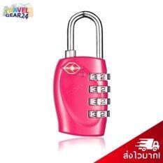 ขาย Travelgear24 กุญแจล็อคกระเป๋าเดินทาง Tsa กุญแจล็อค 4 รหัส Travel Luggage Locks Tsa Pink สีชมพู ออนไลน์