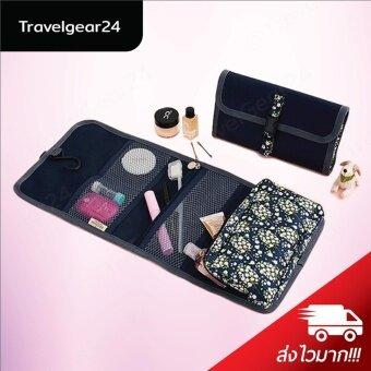 TravelGear24 กระเป๋าใส่อุปกรณ์อาบน้ำ กระเป๋าใส่เครื่องสำอางค์ กระเป๋าพกพา กระเป๋าอเนกประสงค์ Multi purpose bag Bath bag (Navy/สีน้ำเงิน)