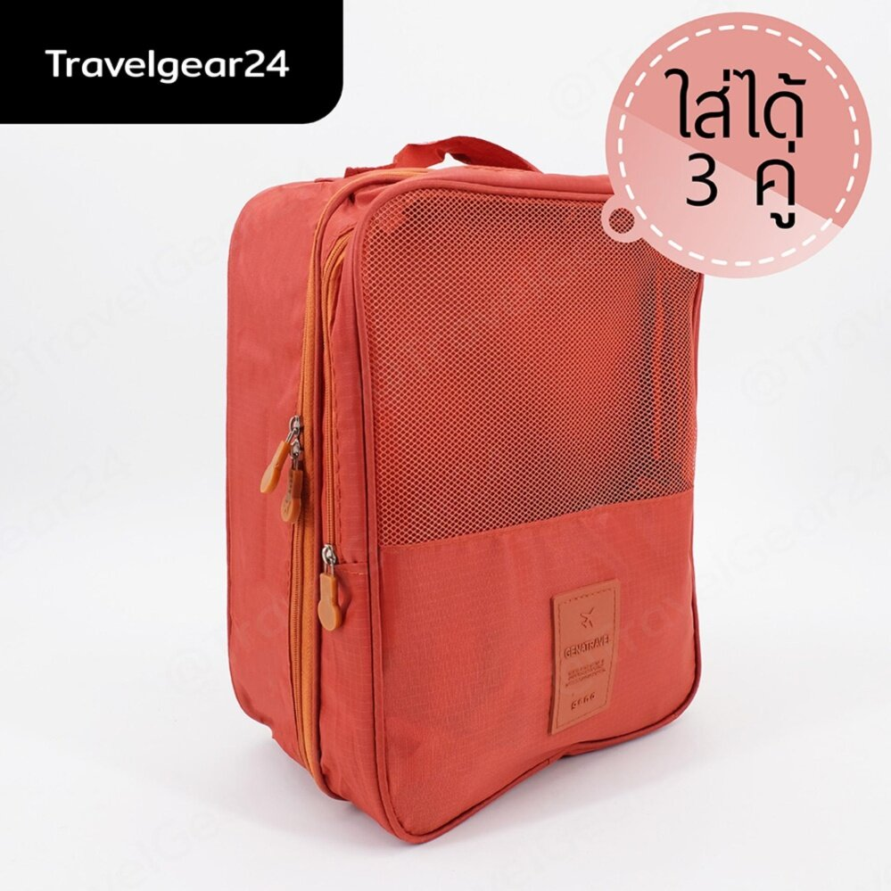 TravelGear24 กระเป๋ารองเท้า กระเป๋าใส่รองเท้า Shoes Pouch Portable Shoes Organizer Shoes Bag (Orange/ส้ม) .