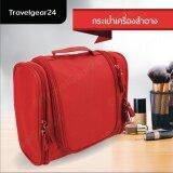 ขาย ซื้อ Travelgear24 Travel Check Bag กระเป๋าจัดระเบียบ กระเป๋าจัดเก็บอุปกรณ์ในห้องน้ำ กระเป๋าเครื่องสำอาง แบบมีด้านข้าง Travel Toiletry Bag Cosmetic Makeup Storage สีแดง