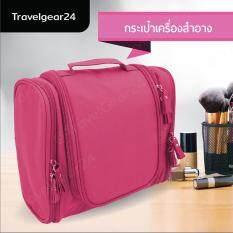 โปรโมชั่น Travelgear24 Travel Check Bag กระเป๋าจัดระเบียบ กระเป๋าจัดเก็บอุปกรณ์ในห้องน้ำ กระเป๋าเครื่องสำอาง แบบมีด้านข้าง Travel Toiletry Bag Cosmetic Makeup Storage Pink ชมพู สมุทรปราการ