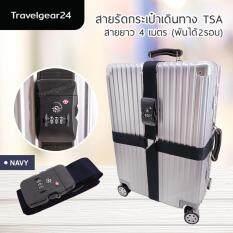 Travelgear24 สายรัดกระเป๋าเดินทาง Tsa พร้อมรหัสล็อก Travel Luggage Belt Suitcase Tsa Strap .