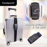 Travelgear24 สายรัดกระเป๋าเดินทาง Tsa พร้อมรหัสล็อก Travel Luggage Belt Suitcase Tsa Strap สีน้ำเงิน Navy Travelgear24 ถูก ใน กรุงเทพมหานคร