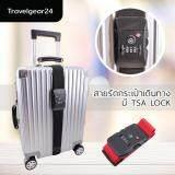 Travelgear24 สายรัดกระเป๋าเดินทาง Tsa พร้อมรหัสล็อก Travel Luggage Belt Suitcase Tsa Strap สีแดง Red เป็นต้นฉบับ