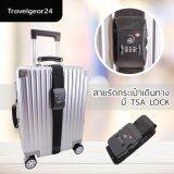 ขาย Travelgear24 สายรัดกระเป๋าเดินทาง Tsa พร้อมรหัสล็อก Travel Luggage Belt Suitcase Tsa Strap สีดำ Black Travelgear24 เป็นต้นฉบับ