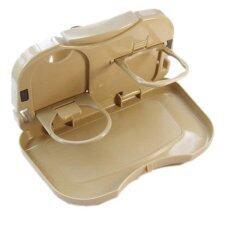 ซื้อ Triple3Shop Tc019 ถาดวางอาหารในรถยนต์แบบพับเก็บได้ ถูก ใน กรุงเทพมหานคร