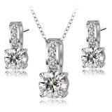 ราคา Trusty ชุดเครื่องประดับ Jewelry Gift Set Princessiii 0883 ออนไลน์