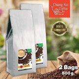 ขาย เมล็ดกาแฟสด Typica หอมมาก เข้มนุ่ม คั่วกลาง น้ำหนัก 250 กรัม 2 ถุง ใหม่