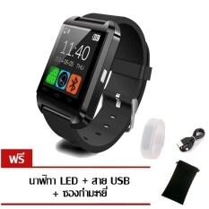 ราคา U Watch Bluetooth Smart Watch รุ่น U8 Black ฟรี นาฬิกา Led ซองกำมะหยี่ สาย Usb เป็นต้นฉบับ Uwatch