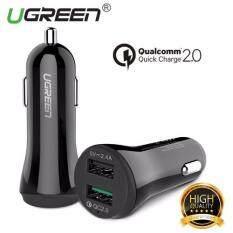 ขาย Ugreen Usb Car Charger Dual Ports 30W With Qualcomm Qc 2 Charging Technology Black ถูก