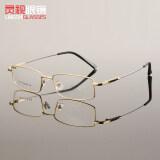 ขาย ด้วยกระจกผู้ชายแว่นตากรอบ Ultra Light หน่วยความจำไทเทเนียมอัลลอย ผู้ค้าส่ง