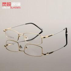 ส่วนลด ด้วยกระจกผู้ชายแว่นตากรอบ Ultra Light หน่วยความจำไทเทเนียมอัลลอย Unbranded Generic