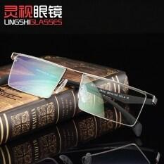 ขาย แว่นตาสายตาสั้นแว่นตากรอบชายครึ่งกรอบ Ultra Light ออนไลน์