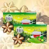 ซื้อ ชาถั่วดาวอินคา สมุนไพร 20 ซอง 2 กล่อง Umb Herbal Tea Sacha Inchi Umb ออนไลน์