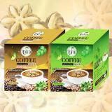 โปรโมชั่น กาแฟถั่วดาวอินคา รสกลมกล่อม และรสเข้มข้น Umb Sacha Inchi Coffee Mix Double X2