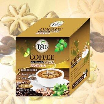 กาแฟถั่วดาวอินคา รสเข้มข้นUMB Sacha Inchi Coffee Mix Double x2