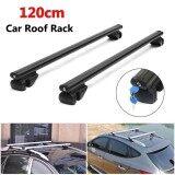ส่วนลด Universal Lockable Car Roof Bars For Cars Rails Rack Locking Bar Intl Unbranded Generic